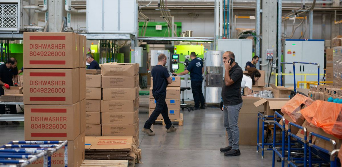 Increase Your Visibility Into 3rd Party Logistics Centers